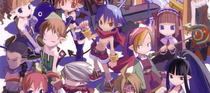 Free Weekend - Disgaea PC